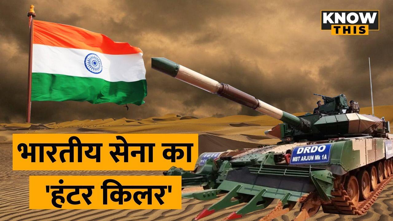 KNOW THIS: Arjun Mark 1A Tank के आने से परेशान हैं China और Pakistan, जानिए क्या है इसकी खासियत?