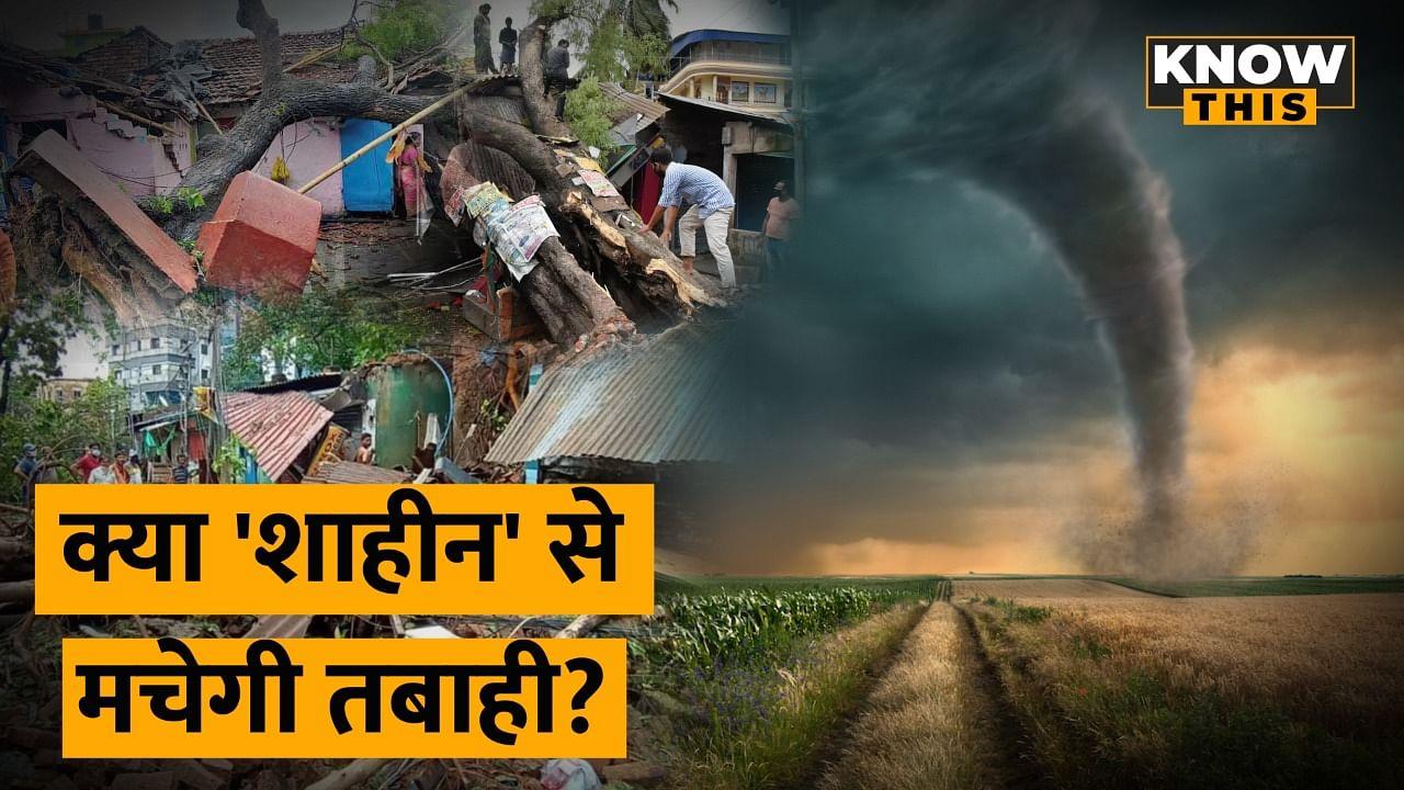 KNOW THIS: Pakistan ने दिया था Cyclone Gulab का नाम ! कैसे दिए जाते है तूफानों के नाम, जानिए सब कुछ