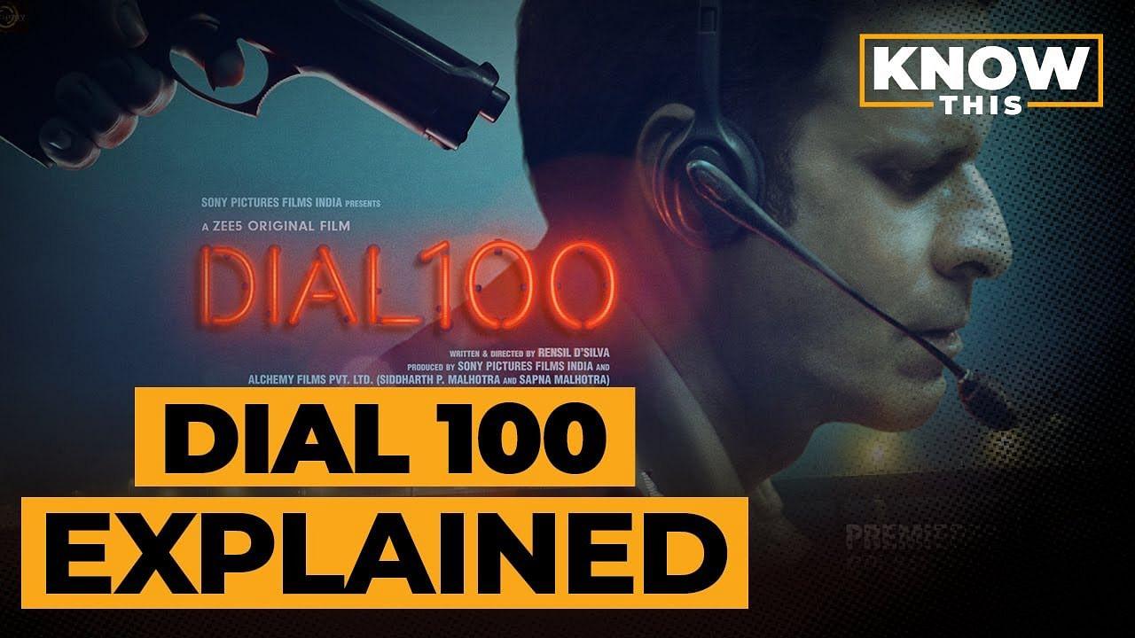 HINDI MOVIE EXPLAINED: DIAL 100 | MANOJ BAJPAYEE | NEENA GUPTA | KNOW THIS