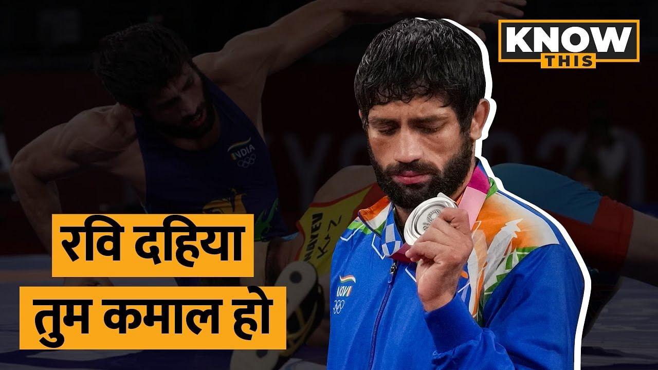 KNOW THIS: जानें India के लिए Silver Medal लाए Ravi Kumar Dahiya के संघर्ष की कहानी