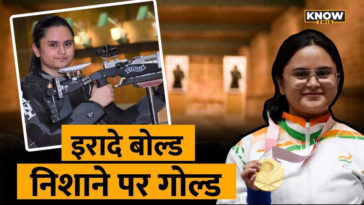 KNOW THIS: Olympic या Paralympics में दो मेडल जीतने वाली पहली भारतीय महिला बनीं Avani Lekhara