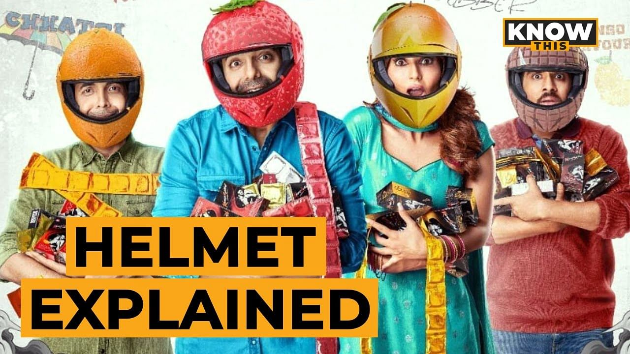 HINDI MOVIE EXPLAINED: HELMET | APARSHAKTI KHURANA | SATRAM RAMANI | KNOW THIS