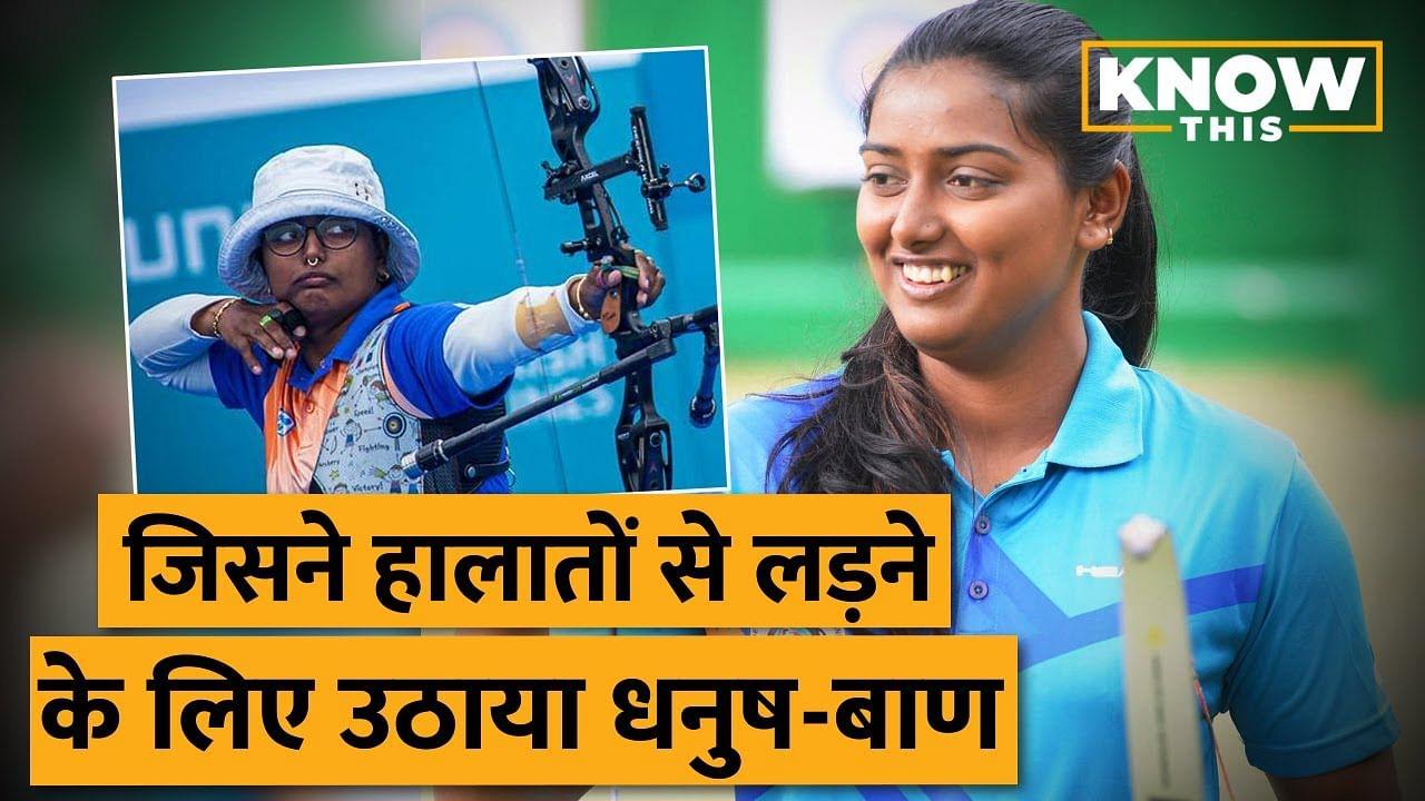 KNOW THIS: कौन हैं Archer Deepika Kumari, जिनकी PM Narendra Modi ने की तारीफ?