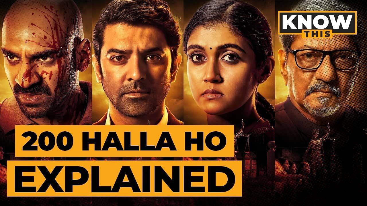 HINDI MOVIE EXPLAINED: 200 HALLA HO | AMOL PALEKAR | RINKU RAJGURU | KNOW THIS