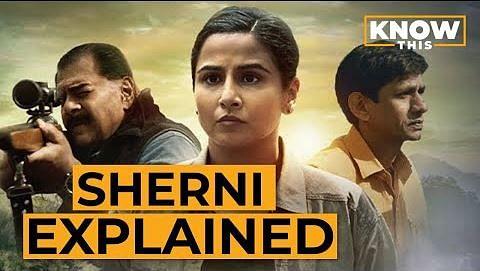 HINDI MOVIE EXPLAINED: SHERNI | VIDYA BALAN | AMIT MASURKAR | KNOW THIS